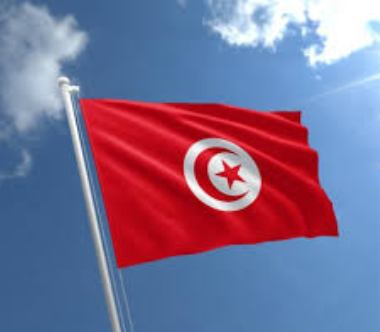 Independence Day - Tunisia